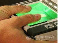 детектор отпечатков пальцев