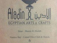 Адрес Магазина в Египте